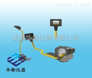 APL 地下(PE)管線探測儀