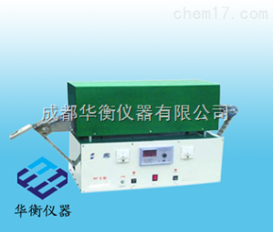 HH-20 谷物灰分测定仪