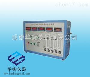 JZ-1 JZ-1型矿用气体传感器检定装置