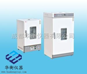 WPL-30BE WPL电热恒温培养箱