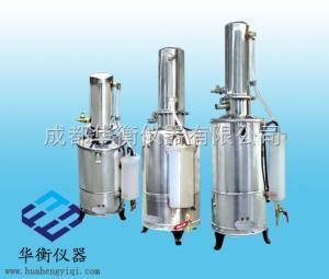 TT-98-III 蒸馏水器