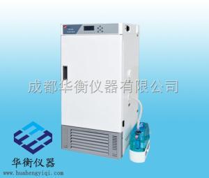 HWS-70B 恒温恒湿培养箱