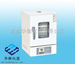 WHL-25 电热恒温干燥箱