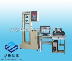 YG(B)026E型 电子织物强力机