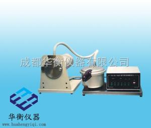 YG(B)742D型 气蒸收缩测定仪