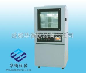 YG(B)606G型 纺织品热阻和湿阻测试仪