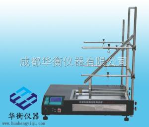YG(B)815W 玩具综合燃烧试验仪