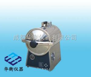 TM-T24D TM-T24D台式快速蒸汽灭菌器