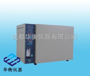 HH.CP-7 二氧化碳培養箱
