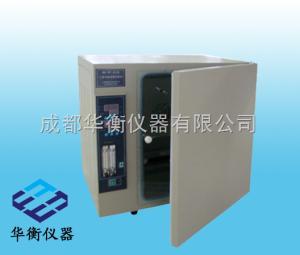HH.CP-01 二氧化碳培养箱