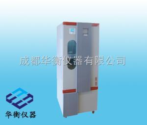 BSC-250 恒温恒湿培养箱