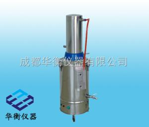 YN-ZD-Z-20 自动断水型不锈钢电热蒸馏水器