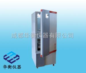 BMJ-250 霉菌培养箱