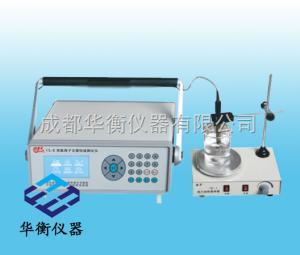 CL-E型 CL-E型氯離子含量快速測定儀