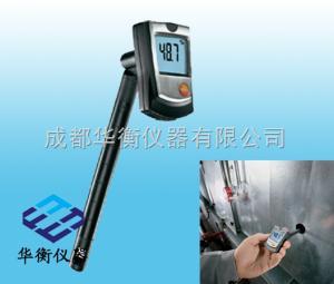 605-H2 迷你型溫濕度儀(計算濕球溫度)