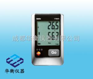 176-H1 176-H1 外置四通道溫濕度記錄儀