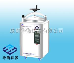 LDZX-75KBS 立式灭菌器