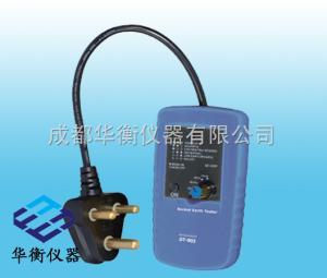 DT-903 插座相序及接地漏电流检测仪