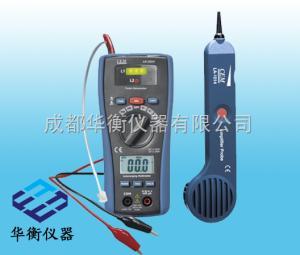 LA-1014 二合一电线电缆测试仪