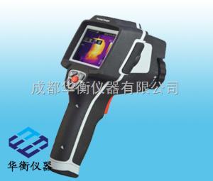 DT-9875 红外热像仪