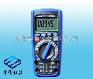 DT-9969 DT-9969 專業真有效值數字萬用表