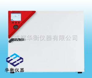 KT系列 KT系列低溫培養箱