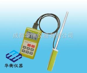 日本SK-200 日本SK-200淀粉水份測定儀 (便攜式水分測量儀)