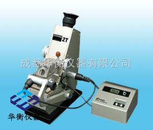 NAR-2T NAR-2T高温型阿贝折光仪