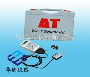 WET-2 水分/土壤/电导率测试仪