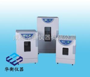 BPG-9000系列 BPG-9000系列精密鼓风干燥(液晶显示)