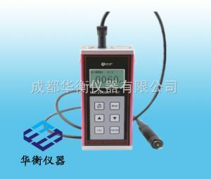 MC-2000A MC-2000A涂层测厚仪