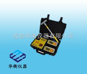 F2 埋地管線防腐層探測檢漏系統