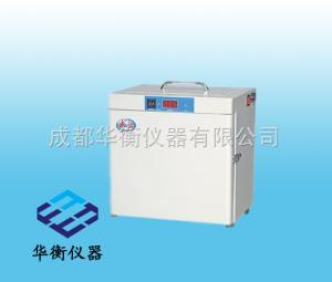 BX-200 BX-200便攜式培養箱