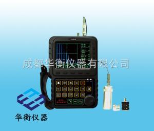 DUD950 DUD950數字式超聲波探傷儀