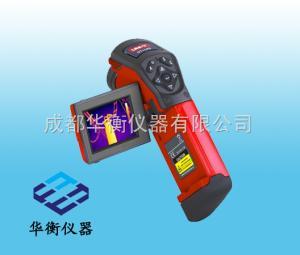 UTi80 UTi80红外热像仪