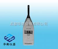 HS5633B HS5633B通用声级计