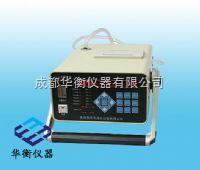 CLJ-E301 全半导体激光尘埃粒子计数器(高精度便携式)LED显示