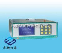 Y09-8B Y09-8B激光塵埃粒子計數器