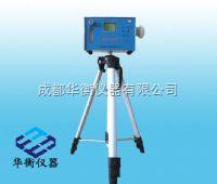 FCS-30 FCS-30粉尘采样器