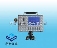 CCHZ-1000 CCHZ-1000全自动粉尘测定仪