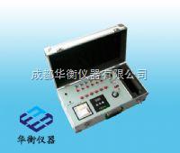 HH-XK-L3 HH-XK-L3甲醛检测仪