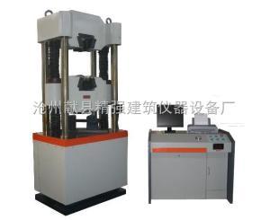 WAW-H系列 WAW-H系列微机控制电液伺服 材料试验机