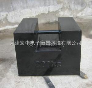 M1-200KG 台湾200公斤铸铁砝码(200千克标准砝码价钱)