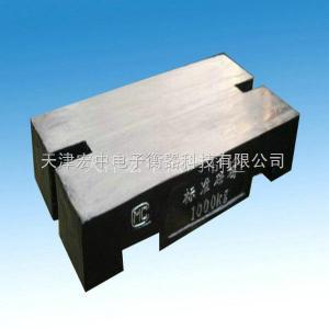M1-1T 上海1噸鑄鐵砝碼價格(1000kg鑄鐵砝碼)