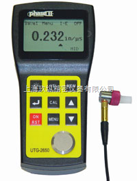 UTG-2650 超聲波測厚儀