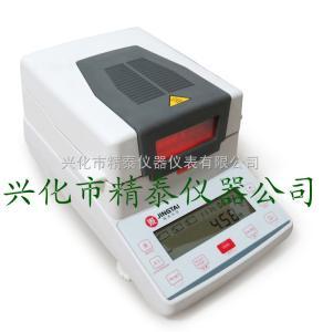 JT-K6 面包水分含量生产厂家 食品水分检测仪,面包水分仪,水分仪