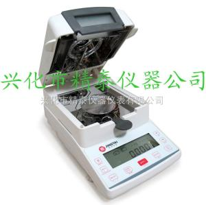 JT-K10 塑胶颗粒水分分析仪 塑料水分检测仪