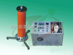 ZGS-Q60KV/2mA直流高压发生器