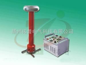 高頻直流高壓發生器