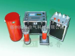 -75kVA/25kV 變頻串聯諧振試驗成套裝置